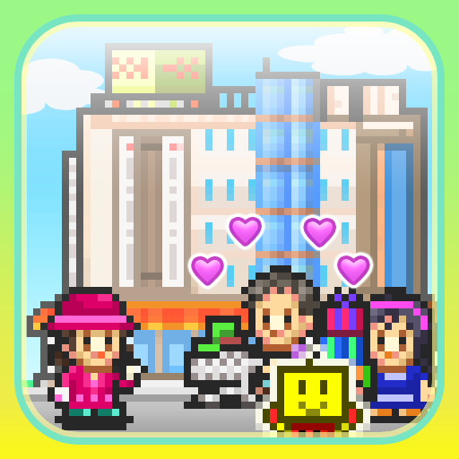 Mega Mall Story - Kairosoft Co.,Ltd